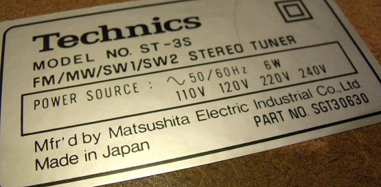 technics-st-3s-5